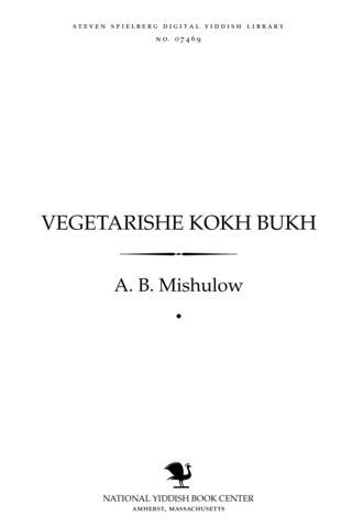 Thumbnail image for Ṿegetarishe ḳokh bukh ratsyonale nahrung