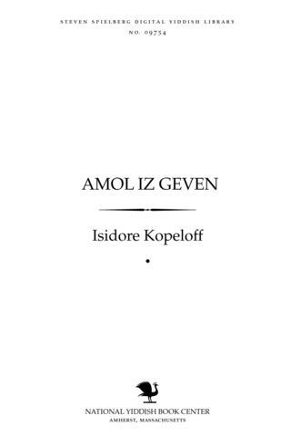 Thumbnail image for Amol iz geṿen zikhrones̀ fun dem Idishn lebn in Liṭe in di yorn 1860-1882