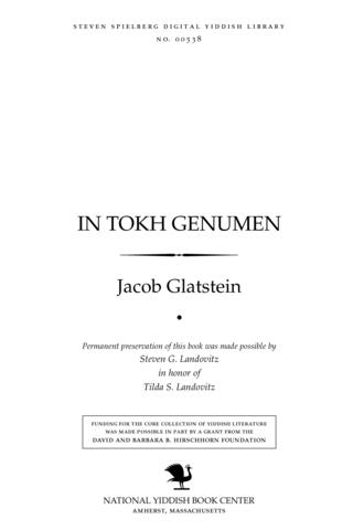 Thumbnail image for In tokh genumen eseyen, 1945-1947