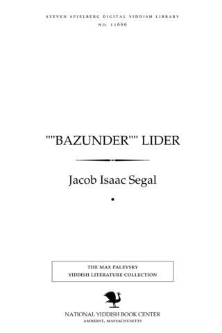 Thumbnail image for Bazunder lider