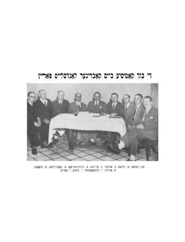 Thumbnail image for Ḳobrin zamlbukh : (an iberbliḳ ibern Yidishn Ḳobrin)