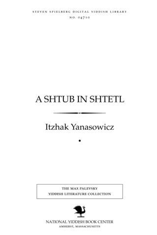 Thumbnail image for A shṭub in shṭeṭl poeme