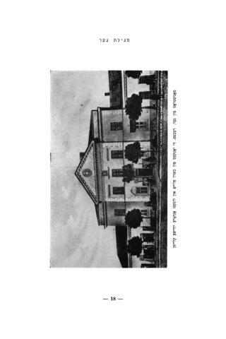 Thumbnail image for Megileʹs Ger : geheiliḳṭ dem ondenḳ fun di ḳedoyshim u-ṭehoyrim fun undzer ḥaruv geṿorener geboyrn-shṭoṭ Ger - Gura-Ḳalṿarya in Poyln : matsevet netsaḥ