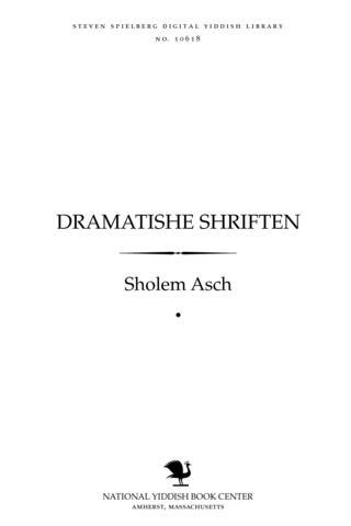 Thumbnail image for Dramaṭishe shrifṭen