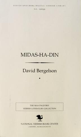 Thumbnail image for Midaś-ha-din