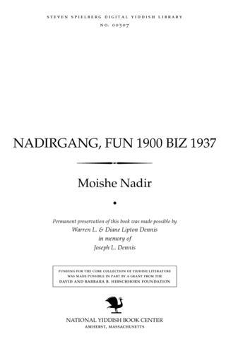Thumbnail image for Nadirgang, fun 1900 biz 1937 a zamlung fun ḳurtse musṭer-zakhn ... in dray khronologishe ṭeyln