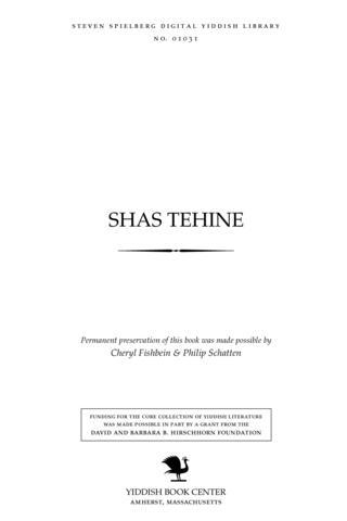 Thumbnail image for Shas teḥine rav peninim : mit fiele perushim un mesholim in Ivri Ṭayṭsh ..
