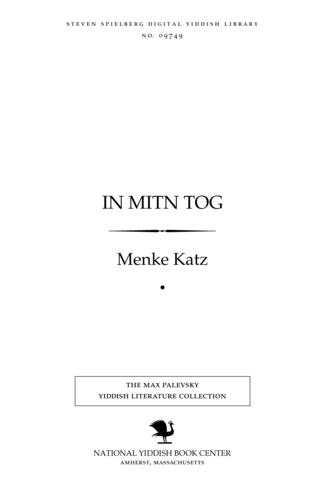 Thumbnail image for In miṭn ṭog