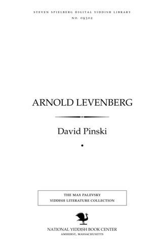 Thumbnail image for Arnold Leṿenberg der tsurisener menṭsh ; roman