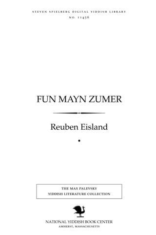 Thumbnail image for Fun mayn zumer