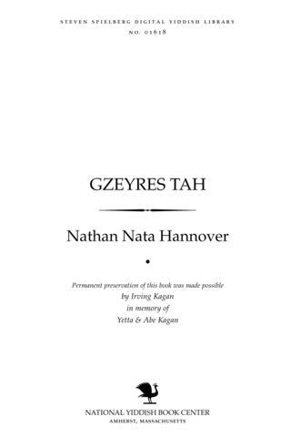 Thumbnail image for Gzeyres̀ Taḥ