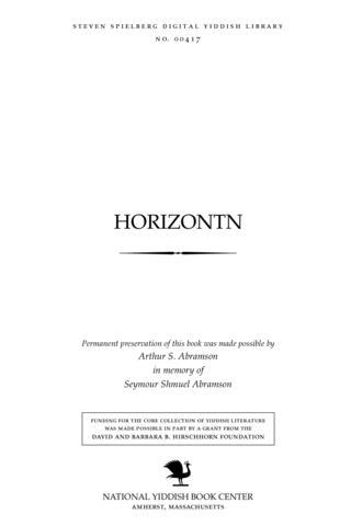 Thumbnail image for Horizonṭn fun der haynṭtsayṭiḳer Soṿeṭisher Yidisher dikhṭung