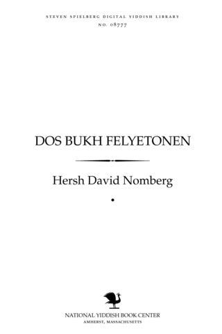 Thumbnail image for Dos bukh felyeṭonen