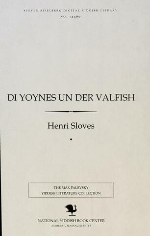 Thumbnail image for Di Yoynes un der ṿalfish