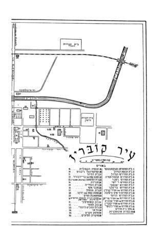 Thumbnail image for Sefer Kobrin : megilat ḥayyim ve-ḥurban