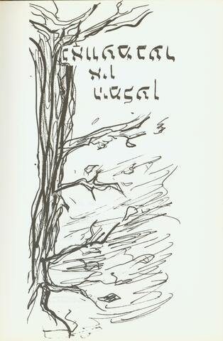 Himlen in November illustration from Sha