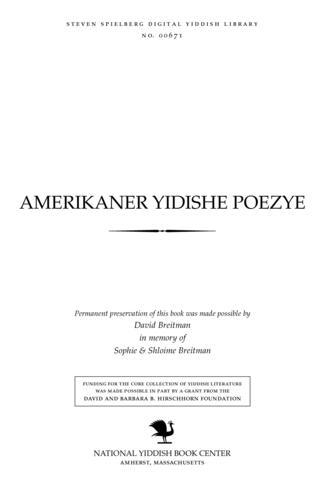 Thumbnail image for Ameriḳaner Yidishe poezye anṭologye
