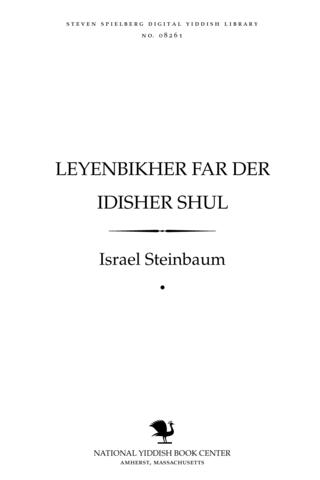 Thumbnail image for Leyenbikher far der Idisher shul