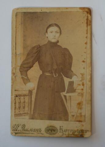 Kadya Molodowsky 1907