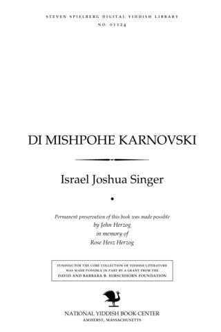 Thumbnail image for Di mishpoḥe Ḳarnoṿski : roman
