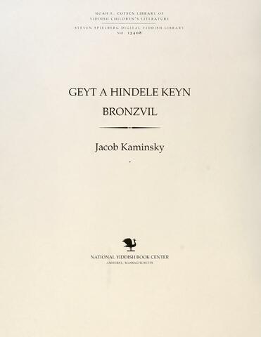 Thumbnail image for Geyṭ a hindele ḳeyn Bronzṿil