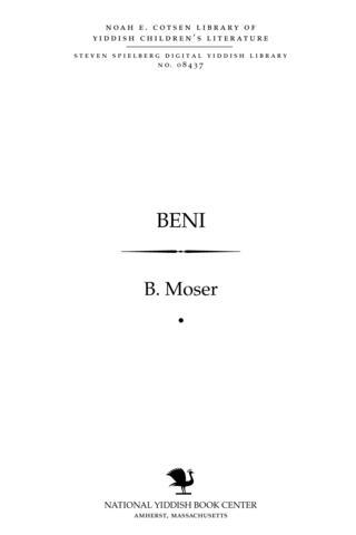 Thumbnail image for Beni ḳinder-roman