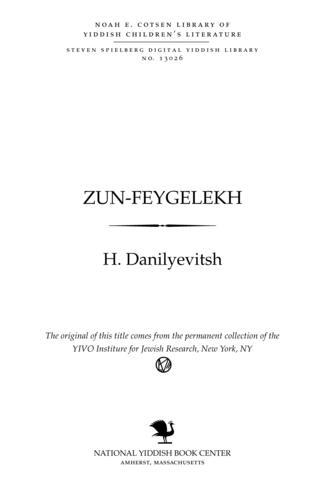 Thumbnail image for Zun-feygelekh a zamlung : lidlekh far Yudishe ḳinder