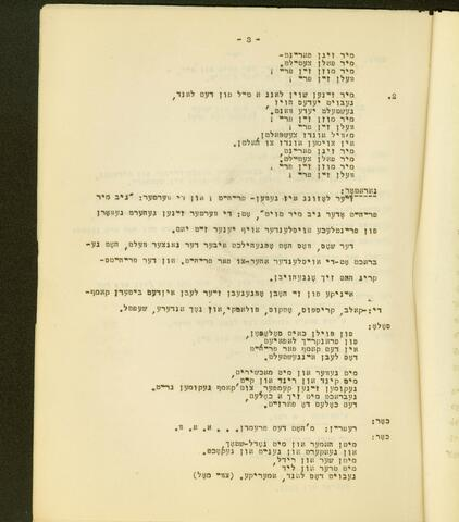 Yiddish playwriting 3