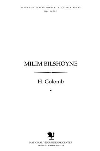 Thumbnail image for Milim bilshoyne Hebreyish-Idishes verṭer-bukh, fun Hebreyishe ṿerṭer, oysdriḳe un toyre-ṿerṭer, ṿelkhe ṿeren benutsṭ in Idishen geshprekh un in ihr liṭeraṭur