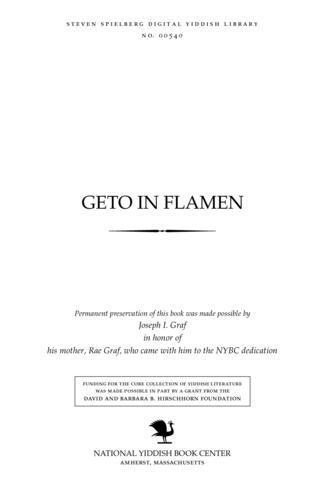 Thumbnail image for Geṭo in flamen zamlbukh