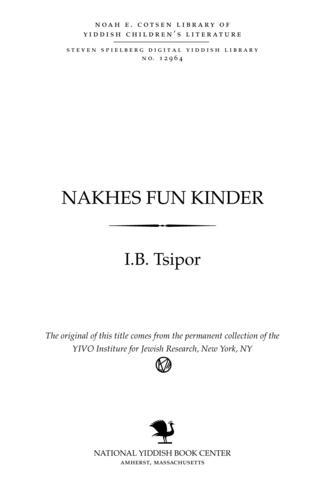 Thumbnail image for Nakhes fun ḳinder ḳinder-shpil in tsṿey bilder