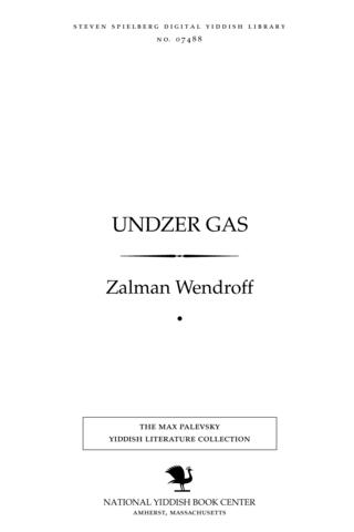 Thumbnail image for Undzer gas dertseylungen