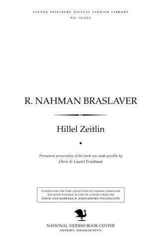 Thumbnail image for R. Naḥman Braslaver der zeer fun Podolye