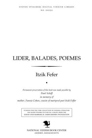 Thumbnail image for Lider, balades, poemes oysderṿeylṭs