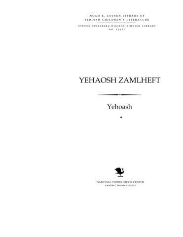 Thumbnail image for Yehoash zamlhefṭ