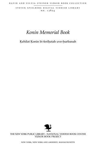 Thumbnail image for Kehilat Konin bi-ferihatah uve-hurbanah