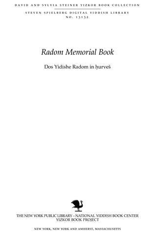 Thumbnail image for Dos Yidishe Radom in ḥurves̀