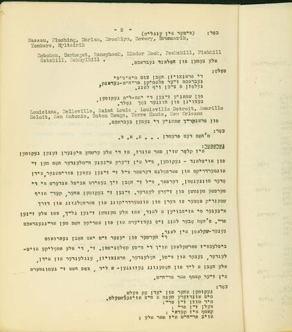 Yiddish playwriting 2