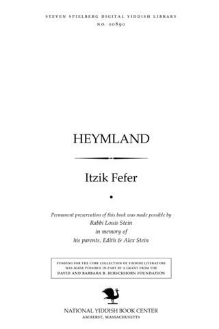 Thumbnail image for Heymland