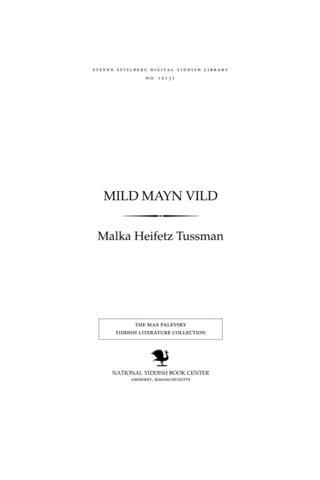 Thumbnail image for Mild mayn ṿild lider
