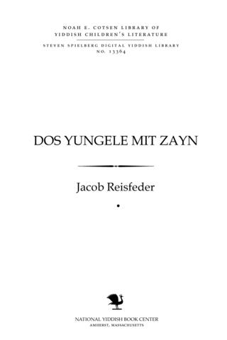 Thumbnail image for Dos yungele miṭ zayn samoṿarl