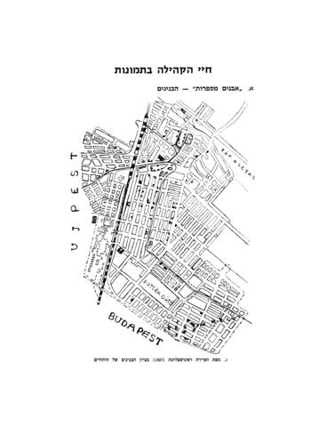 Thumbnail image for Budapest Memorial Book = A Rákospalotai Zsidó Hitközség története