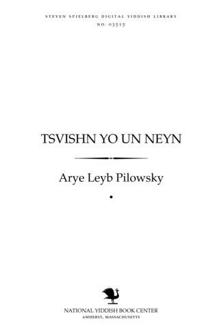 Thumbnail image for Tsṿishn yo un neyn Yidish un Yidish-liṭeraṭur in Erts-Yiśroel, 1907-1948