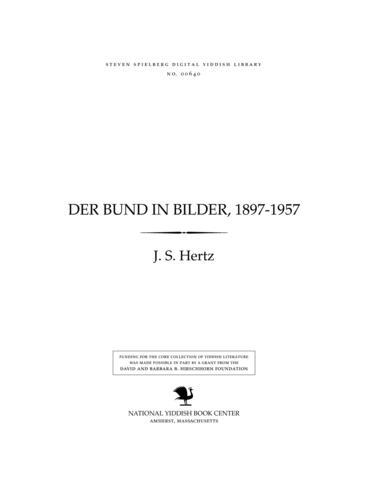 Thumbnail image for Der Bund in bilder, 1897-1957