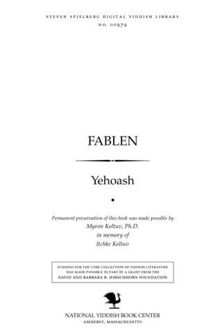 Thumbnail image for Fablen