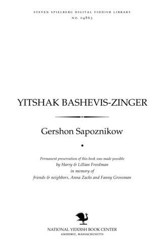 Thumbnail image for Yitsḥaḳ Basheṿis-Zinger der ḳinsṭler fun zind un tshuve : analiṭisher areynbliḳ in lebn un shafn fun ershṭn Nobel-laureaṭ in der Yidisher liṭeraṭur