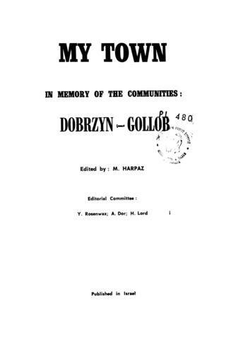 Thumbnail image for ʻAyarati : sefer zikaron la-ʻayarot Dobz'in-Golob