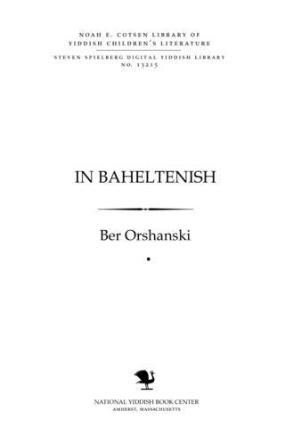 Thumbnail image for In bahelṭenish dertseylungen far ḳinder