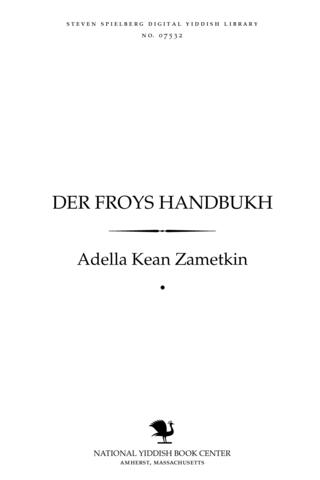 Thumbnail image for Der froys handbukh
