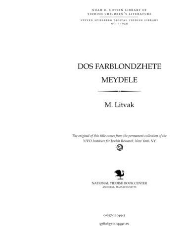 Thumbnail image for Dos farblondzsheṭe meydele ḳinder opere